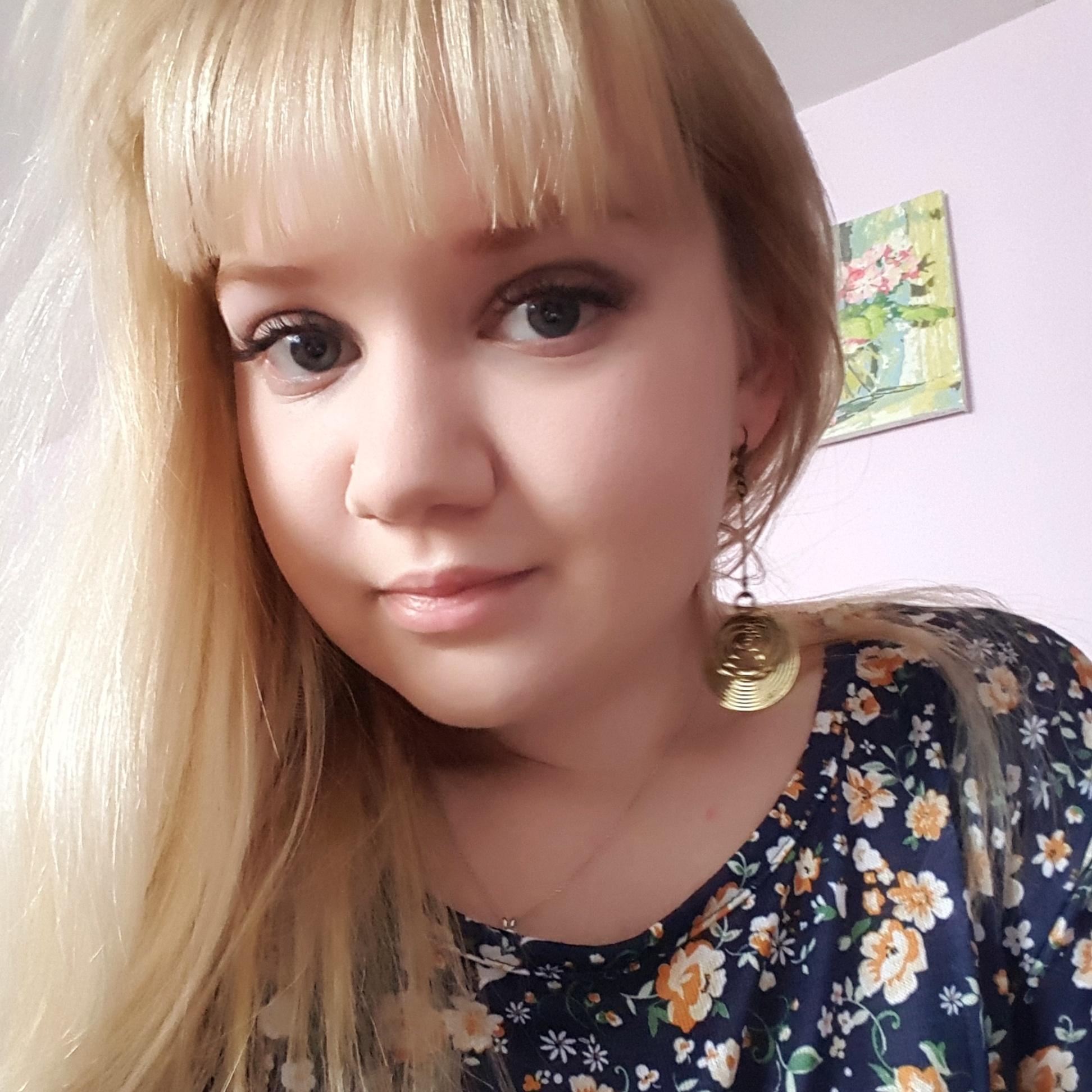 Меренкова Ирина Владимировна
