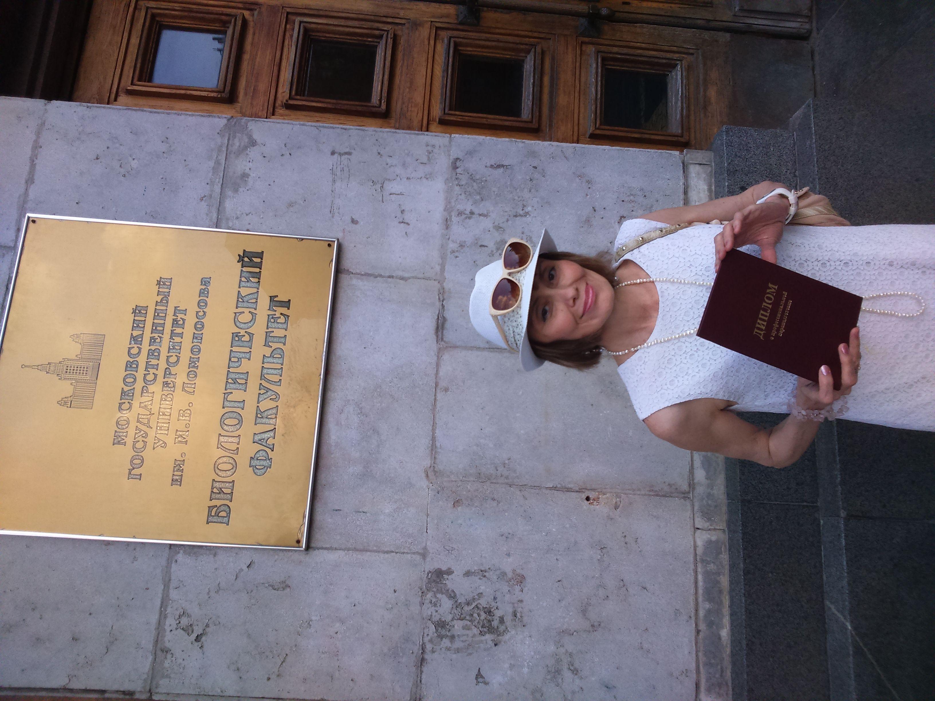 Утешева Аделия Хасановна