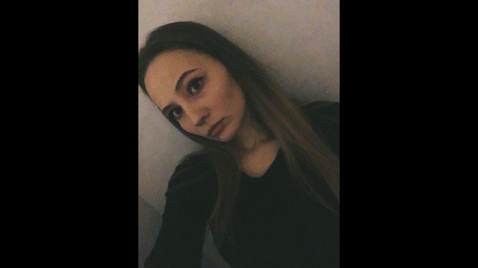 Ефремова Олеся Витальевна
