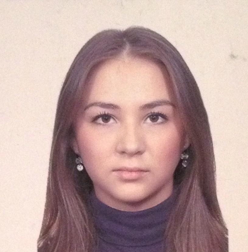 Галаева Алёна Сергеевна