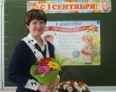 Замотина Анна Александровна
