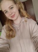 Степанова Анастасия Алексеевна