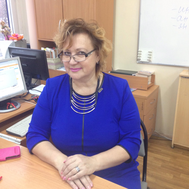 Умрихина Татьяна Валентиновна