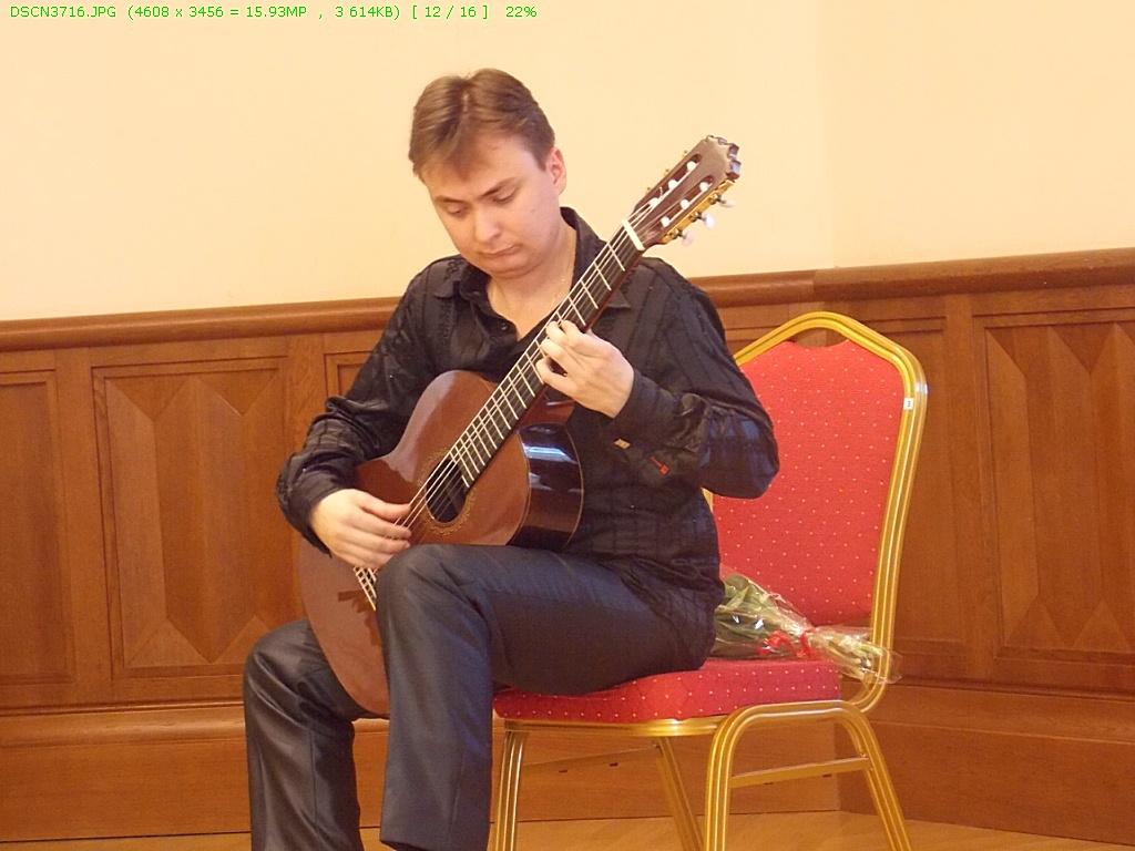 Пушкаренко Евгений Анатольевич