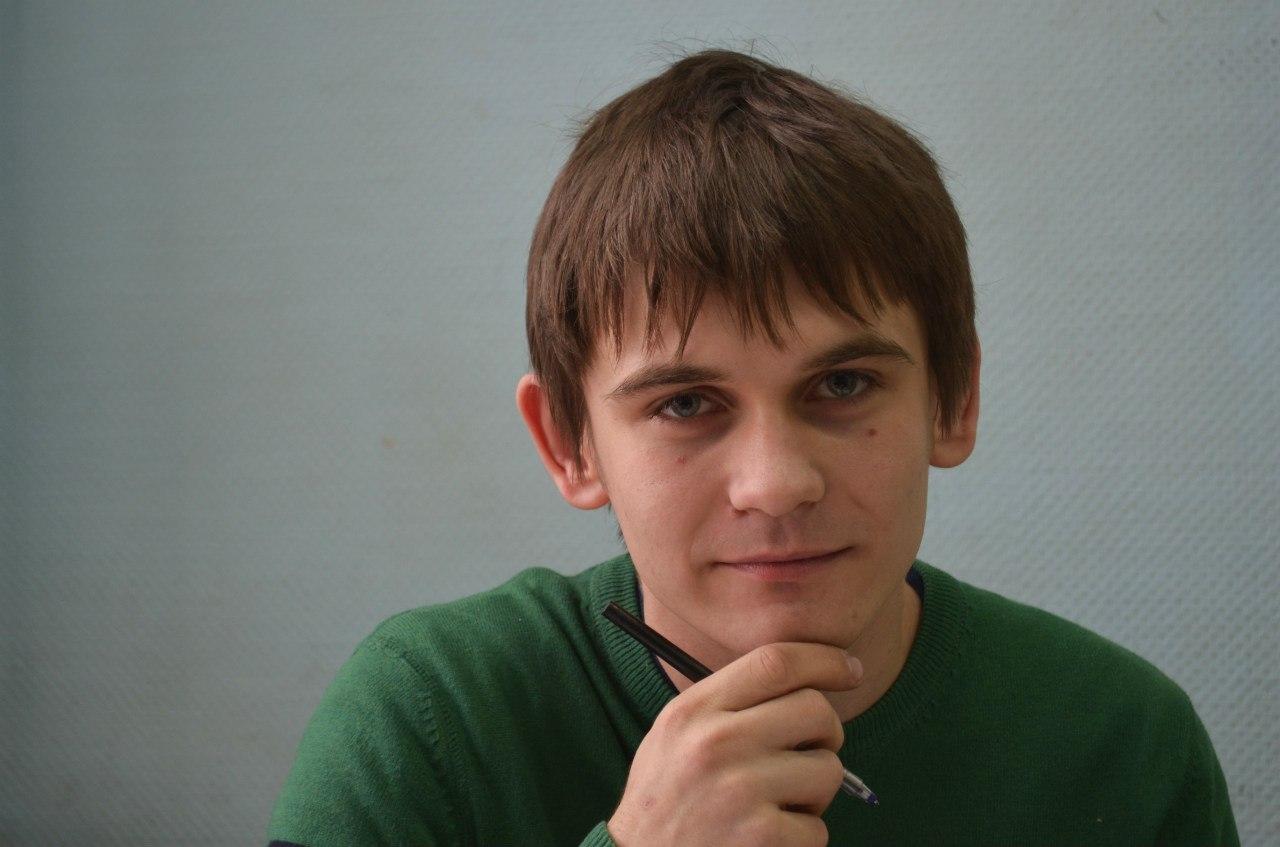 Лилиенберг Иван Вадимович