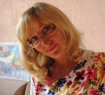 Сердюкова Елена Николаевна