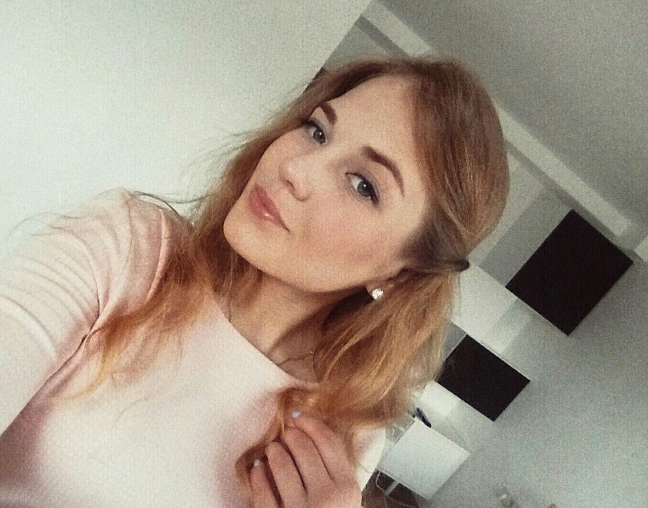 Прихожденко Кристина Алексеевна