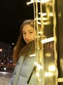 Орлова Дарья Александровна