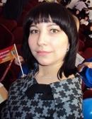Листопад Ольга Николаевна