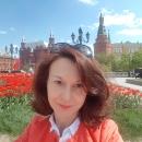 Киселева Белла Владимировна