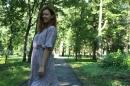 Середа Алина Евгеньевна