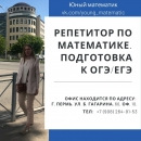 Коротаева Анна Николаевна