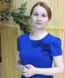 Гутова Светлана Юрьевна