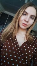Игнатенко Екатерина Александровна