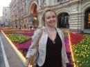 Сафроненко Людмила Николаевна