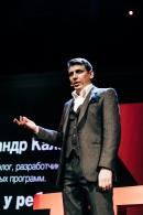 Калинин Александр